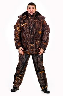 рыболовный костюм для тайги